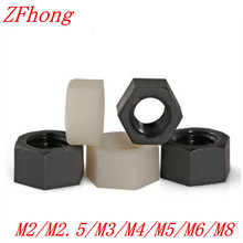 100PCS DIN934 M2 M2.5 M3 M4 M5 M6 M8 White Or Black nylon plastic hex nut(China)