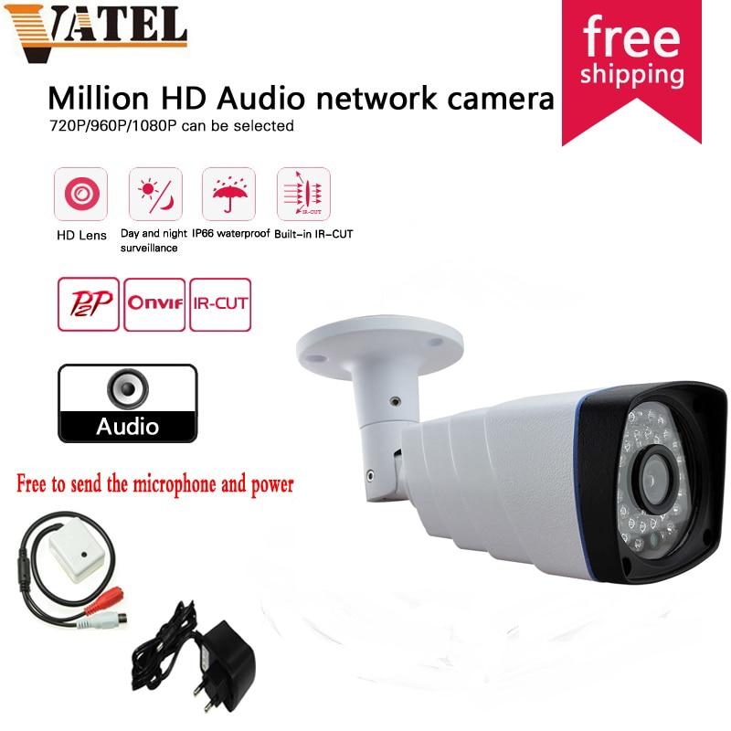Audio Bullet IP Camera Network Outdoor 720p/960p/1080P SONY IMX322 Surveillance Camera cctv Security Camera Waterproof night p2p<br><br>Aliexpress