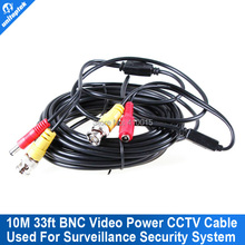 10M VIDEO & POWER CCTV bnc coaxial CABLE cutter USE FOR CCTV CAMERAS