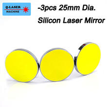 High Quality 3pcs Silicon Co2 Laser Reflect Mirror 25mm Diameter 3mm Thickness For Co2 Laser Engraving And Cutting Machine