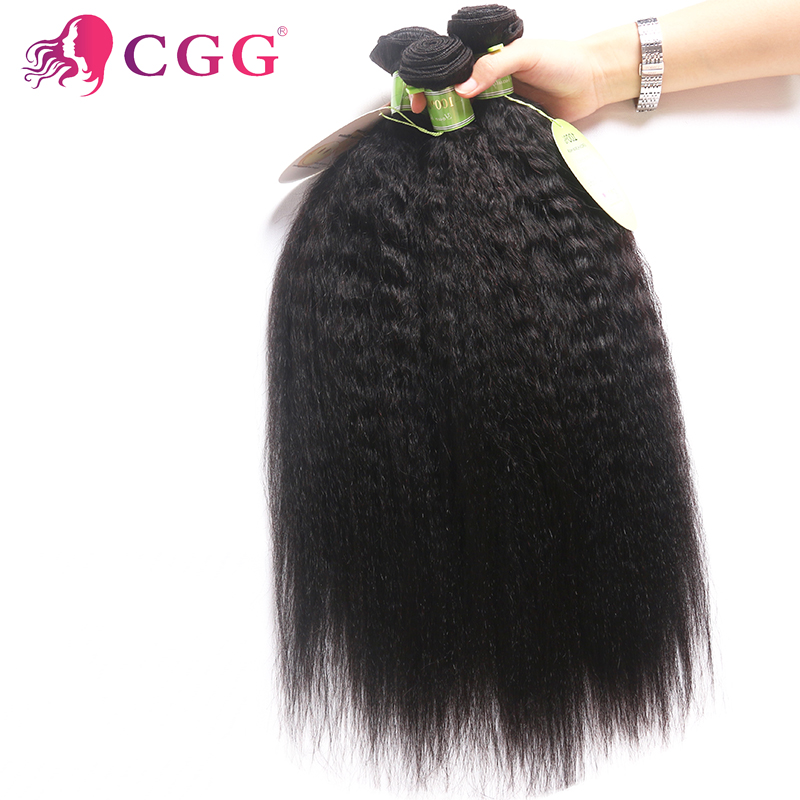 Mongolian Kinky Straight Hair Weave Bundles 4Pcs Unprocessed Mongolian Virgin Hair Kinky Straight Virgin Human Hair Extension<br><br>Aliexpress