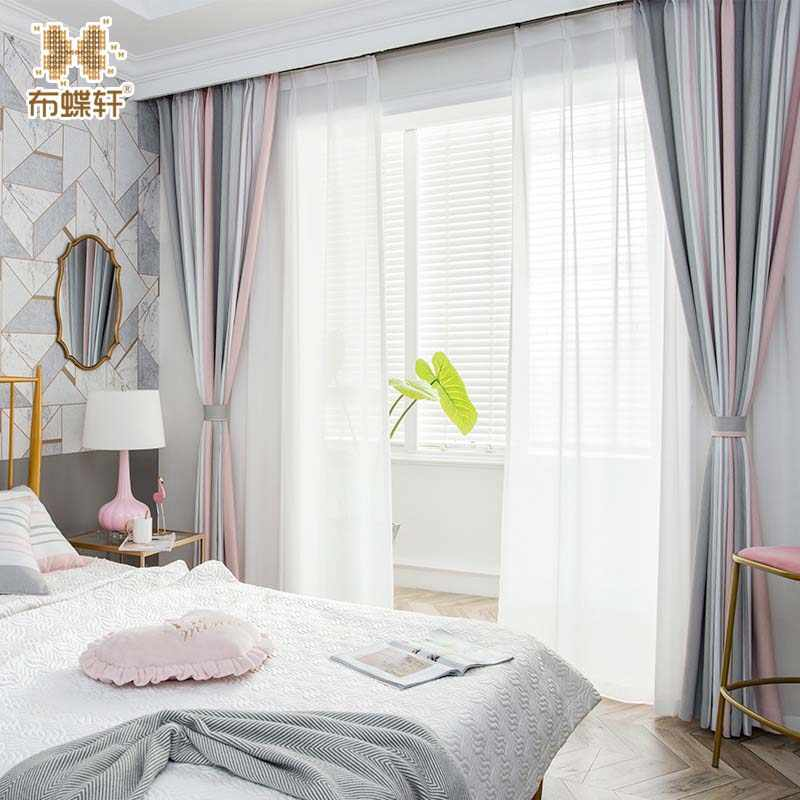 2019 Nordic Style Grey Pink Striped Luxury Curtains Window for Living Room Bedroom Luxury Plus Velet Thickening Lining