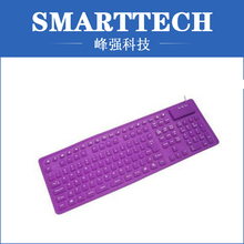 Fancy designed silicone keyboard protective cover(China)