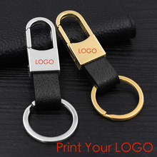 Men's leather car metal keychain creative custom company LOGO printed key rings enterprise customization Gifts wholesale