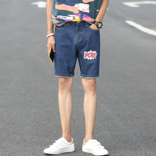 ALD 2017 Summer Plus Size Men Jeans Male Denim Shorts Knee Length Pants Half Cropped Capris Mens Short Pants Trousers 27-36