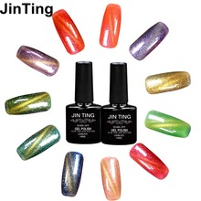 JinTing Soak Off UV Gel Nail Polish Art Cat Eyes Nail Gel Polish Set Magnetic Nail Polish Color Gel Varnish Lacquer Nail Art(China)