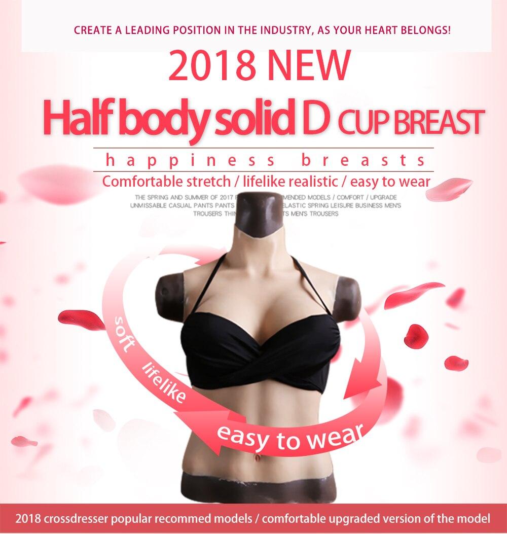 half body breast (1)