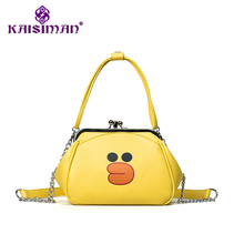 KAISIMAN Fun Design Cute Lolita Shoulder Bag Handbag Animal Bag Bear Duck Frog Rabbit Shoulder Crossbody Bag Female Phone Pouch