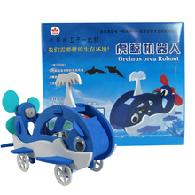Artificial child toy robot electric water spray equipment(China)