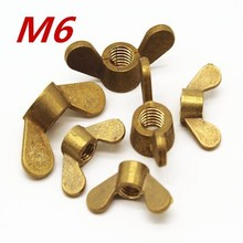 10pcs/lot M6 Brass Wing Nuts Butterfly Nuts Free Shipping(China)
