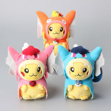 Pikachu Cosplay Magikarp Plush Keychains 3 Colors Fashion Cartoon Stuffed Animals Kids Gift Brinquedo 15 CM - LazyCorner Intl. Group Co.,Ltd. store