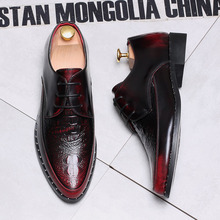 Fashion Crocodile Pu leather Pointed Toe Lace-Up Business Shoes Men Dress Shoes zapatos hombre H22