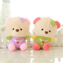20CM Kawaii Small Teddy Bears Plush Toys Stuffed Animals Fluffy Bear Dolls Soft Peluche Kids Toys Children Christmas Gift(China)