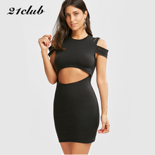 2017 new summer fashion women clothing hot sale sexy back nightclub style strapless lined up pack hip self-cultivation dress