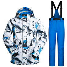 New Outdoor Ski Suit Men's Windproof Waterproof Thermal Snowboard Snow Male Skiing Jacket And Pants sets Skiwear Skating Clothes(China)