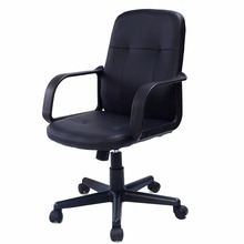 PU Leather Ergonomic Midback Executive Computer Best Desk Task Office Chair CB10055(China)