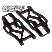 2PCS HSP 08005 Front Lower Suspension Arm 2P For 1/10 4WD RC Model Car Monster Bigfoot Truck 94108 94111(China)