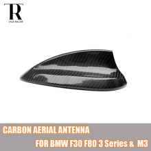 F30 F80 M3 Carbon Fiber Car Roof Aerial Antenna for BMW F80 M3 F30 320i 328i 330i 335i 320d 325d 330d 335d 2012 - 2016
