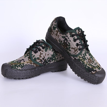Buy Labor Insurance Shoe Woman Student Military Training Shoes Wholesale Site Walking Shoes Wear Non Slip Camouflage Training Shoe for $29.35 in AliExpress store