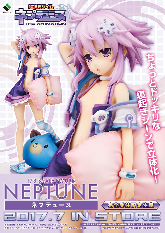 Sonstige Neptune Broccoli Hyperdimension Neptunia Loli Figuren Figur Figure Anime Manga Figuren