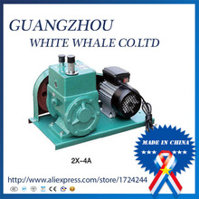 2X-4A 4L/s 220v50hz 0.55kw Top Seller rotary vane vacuum pump with factory price and reliable quality(China)