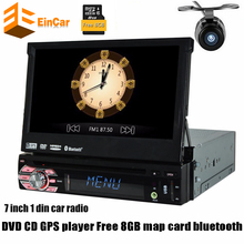 "single 1din car dvd player universal 7"" sliding HD digital touch GPS navigat car audio stereo Bluetooth car GPS with rear camera(China)"