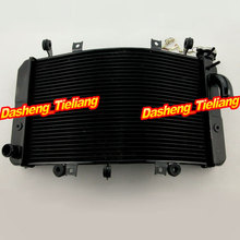 Cooler Grille Guard Radiator For SUZUKI HAYABUSA GSX1340R GSXR1300 2008 2009 2010 2011  BLACK