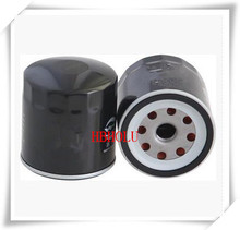 Oil filter 8-97049708-1 for Isuzu Wingle Zhongxing(China)