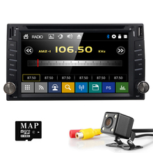 universal Car Radio Double 2 din Car DVD Player GPS Navigation In dash Car PC Stereo Head Unit video+Free Map+Free Cam!