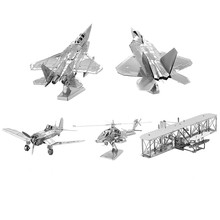 Cool 3D Metal Puzzles Space Shuttles Jigsaw Best Gift Educational Toys for Children