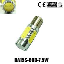2X 1156 COB 7.5W RV/Backup/Reverse LED Light bulb Lamp 1141 1003 631 White Ice Blue Pink Green Yellow Red(China)