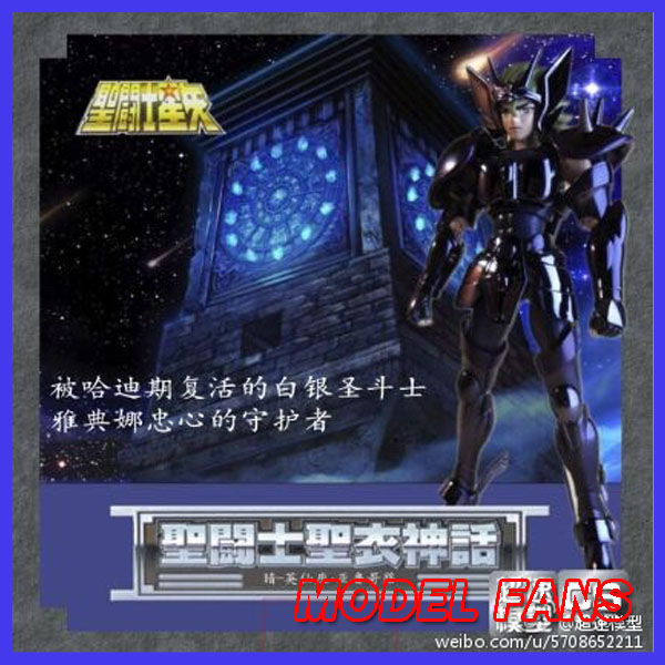 MODEL FANS MODEL FANS IN-STOCK Overspeed speeding CS model Specters black Perseus Argor Saint Seiya Cloth Myth Metal armor<br><br>Aliexpress