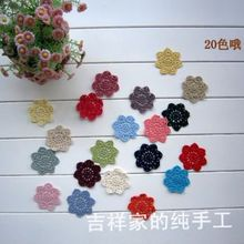 2015 new ZAKKA flowers design 30 pics/lot 7cm star cotton felt as innovative item for home DIY decoraition tableware accessories