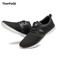 TianYuQi Brand Running Shoes For Men Lightweight Breathable Sports Shoes Men's Sneakers Trainers Athletic Black Shoes