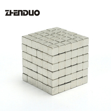 ZhenDuo Figdet Spinner Toy Metal Magnetic Magic Cube 5mm 125 Pcs Mini-Square Model Building Blocks DIY Toy with Storage Box