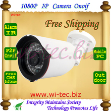 Outdoor 1080P IR 36 Leds Bullet ONVIF Waterproof Security Cam Night Vision P2P IP Cam 2 MP CCTV IPC Motion detect Alarm record