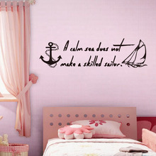 DCTOP Calm Sea Does Not Make A Skilled Quote Black Anchor Vinyl Wall Sticker Kids Rooms Murals Wall Decals Home Decor Window
