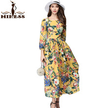 Women Summer Vintage Maxi Dresses 2017 Retro Floral Printed 50s Hepburn Brand Design Yellow Big Swing Long Party Dresses MIRESS