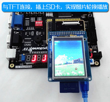 FPGA Cyclone IV NIOSII Board Digital Photo Frame Kit TFT Display Set EP4CE6E22C8N (USB Blaster) Integrated Circuits