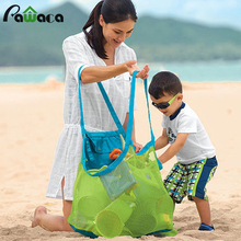 Children Baby Kids Toys Storage Bags Outdoor Beach Park Toys Organizer Mesh Net Bag Portable Extra Large Oxford Container Bag(China)