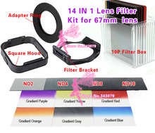 (14 IN 1) Camera Lens Filters Kit 67mm Adapter Ring LENS Hood ND2/4/8/16 Gradient Filters 10P Bag Free Shipping(China)