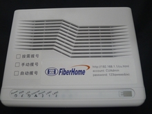 Fiberhome Epon ONT HG221G apply to FTTO,GEPON ONU with 2 Ethernet + 1 phone port, Good quality, Chinese version. FiberCore