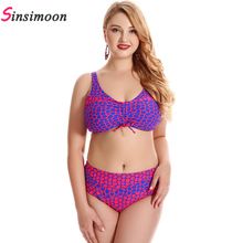 Leopard Bikini Set Women Plus Size Bikini New Dot Biquini Bandage Bathing Suit Dot Swimsuit Big Bust Swimwear Bandeau Beachwear(China)