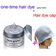 Mofajang Grey hair color WAX 120g men and women does not hurt silver gray hair mud one-time hair dye+ Hair dye Cap