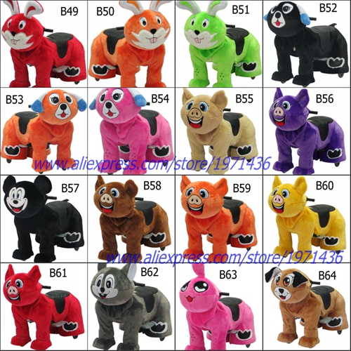 B49-B64 Animal Rides For Children big size
