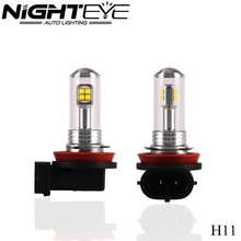 NIGHTEYE H11 80W With CREE Car LED Lights 1500lm Fog Lamp Tail Driving Bulbs DRL Headlights White 6000K 2pcs/set Free Shipping(China)