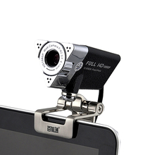 High Quality Webcam HD 1080p With Microphone,Web Camera With Mic For Desktop Laptop Notebook Computer PC 30fps Vedio Shoot