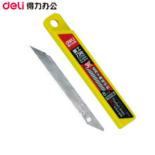 Office Supplies 30 Degree Utility Knife Refill Blades Alloy Steel Replaceable Blades Cutting Blades for Utility Knife