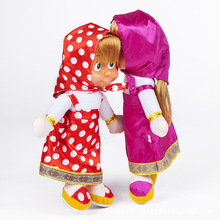 High Quality 22cm New Arrival Russian Princess Bear plush Dolls Baby Children Best Stuffed & Plush Animals Gift(China)