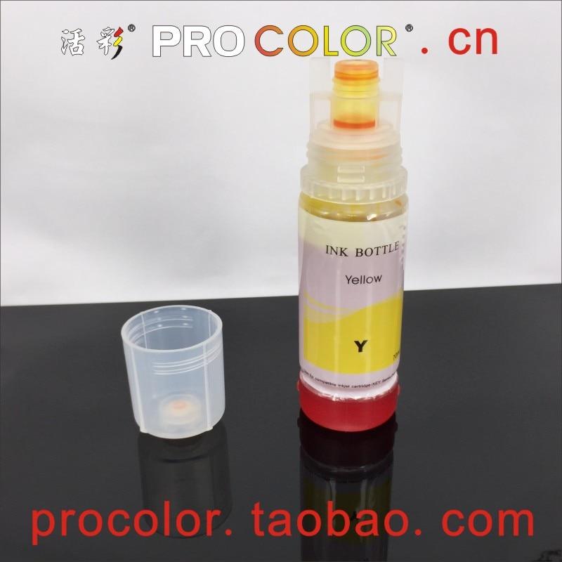 PROCOLOR-brand-004-new-800-13